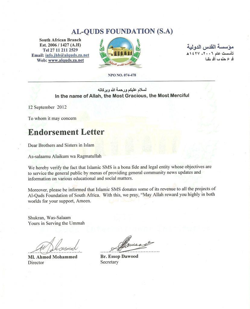 Islamic SMS Endorsement-Letter
