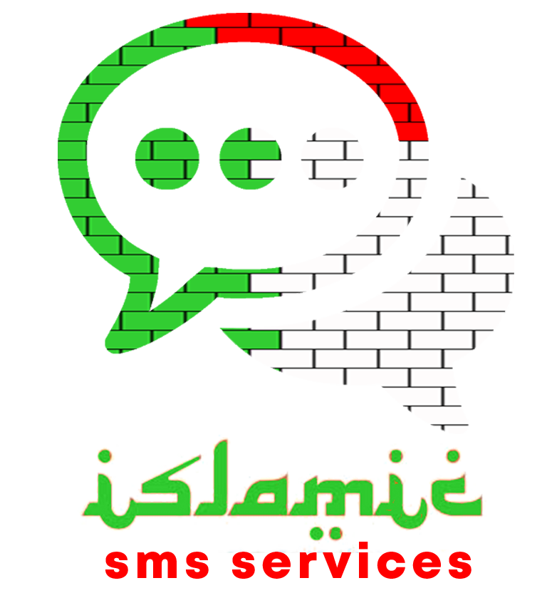 islamic sms services
